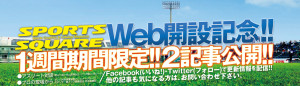 welcome_campaign