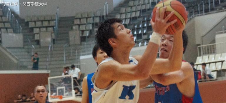 バスケットボール【関西学院大学】