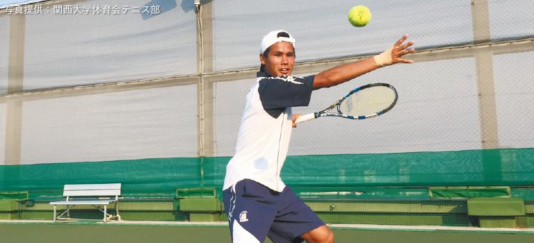 テニス【関西大学】